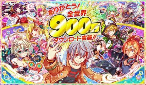 スマホ向けブッ壊し!ポップ☆RPG「クラッシュフィーバー」、900万ダウンロードを突破