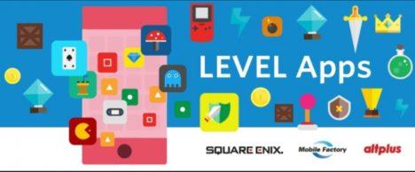 フラー、ゲームアプリのグロースハックイベント「LEVEL Apps」を11/29に開催