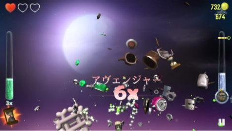 【やってみた】メルヘンなキャラにリアルな物理 進化型スラッシュアクションゲーム「KingHunt」