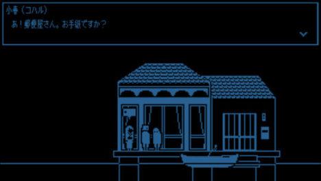 水と雨に覆われた世界で郵便を届けるノスタルジックなインディ・アドベンチャーゲーム「From_.」がリリース