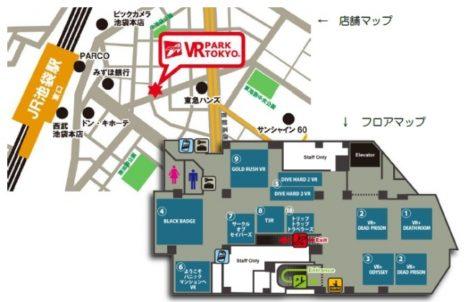 アドアーズ、VRエンターテインメント施設第2号店舗「VR PARK TOKYO」池袋店を12/7にオープン