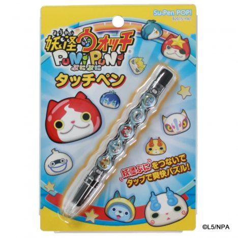 MetaMoJi、「妖怪ウォッチ」シリーズのスマホ向けパズルゲーム「妖怪ウォッチ ぷにぷに」とのコラボタッチペンを発売