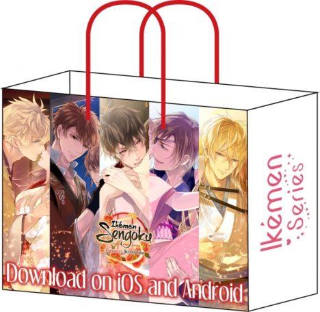 サイバード、恋愛ゲーム「イケメンシリーズ」をシンガポールで開催される「C3 AFA Singapore」に出展