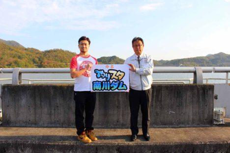 GREEの長寿ソーシャルゲーム「釣り★スタ」が宮城県黒川郡大和町の「南川ダム」のネーミングライツを獲得 ゲーム内イベントも実施