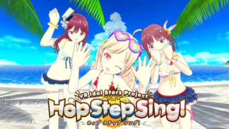 VIRTUAL GATE、VR Idol Stars Project 「HopStepSing!」の360°動画を3本同時リリース