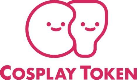 コスプレプラットフォーム「Cure WorldCosplay」運営のキュア、ICOを実施予定