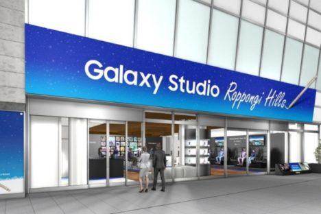 サムスン、「Galaxy Note8」を使った新たなアトラクションが体験できるイベント「Galaxy Studio Roppongi Hills」を12/5より開催