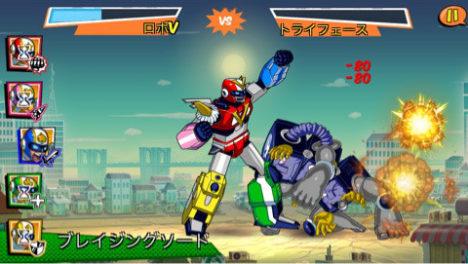 【やってみた】フィリピン発のスーパー戦隊モチーフのランニングアクションゲーム「Run Run Super V」