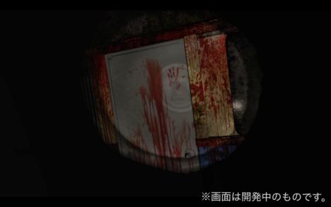 クラウドクリエイティブスタジオ、新作VR脱出ゲーム「DEATH・GAME2」を開発中