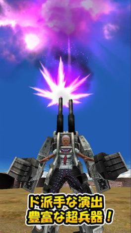 ババアが人型機動兵器でエイリアンを蹴散らす「100万歳のババア」シリーズ最新作「ババアストライク」がリリース