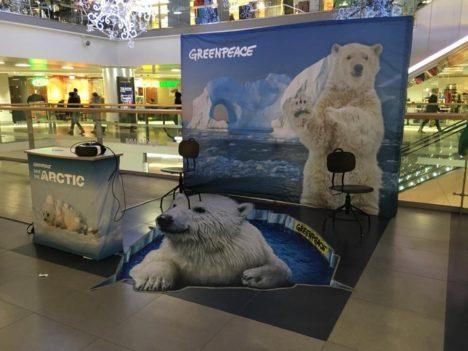 【レポート】ショッピングモールで偶然発見 国際環境NGO「グリーンピース」のVRコンテンツを体験してみた