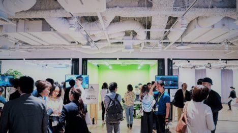 リクルートテクノロジーズ、12/16にVR・MRコンテンツ体験イベント「ATL SHOWCASEフェス2017」を開催