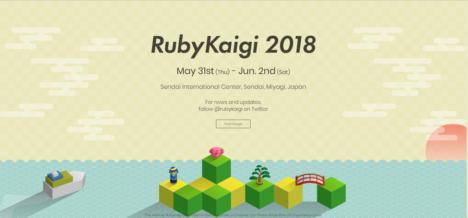 Rubyの年次イベント「RubyKaigi 2018」、5/31より仙台市にて開催