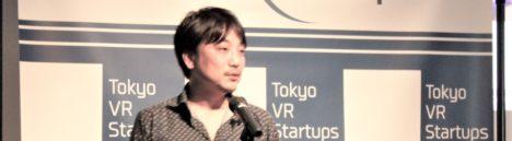 Tokyo XR Startups、1/23に第4期インキュベーションプログラムの説明会を開催