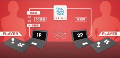 NTTドコモ、「EVO Japan 2018」会場で5G環境の実証実験を実施