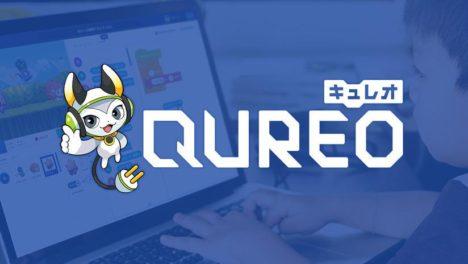 サイバーエージェント、小学生向けオンラインプログラミング学習サービス「QUREO」を2/19より提供
