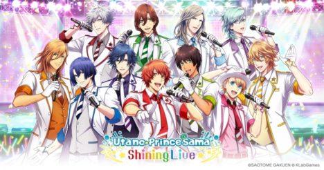 KLabとブロッコリー、「うたの☆プリンスさまっ♪」のスマホゲーム「うたの☆プリンスさまっ♪ Shining Live」のグローバル版と中国大陸版をリリース
