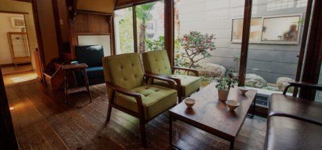 古民家シェアスペース「アイビーカフェ ネイバー&ワーク町屋」、360度バーチャルツアーによる施設の紹介を開始