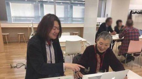 2/3、東京・渋谷にてイベント「若宮 正子さんに続け!高齢者向けプログラミングイベント!」開催