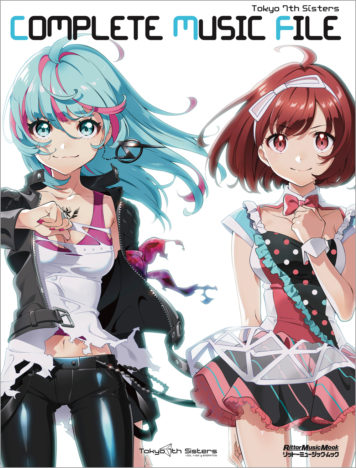 Donuts、アイドル育成リズム&アドベンチャーゲーム「Tokyo 7th シスターズ」の楽曲やアートワークを解説した書籍を2/19に発売