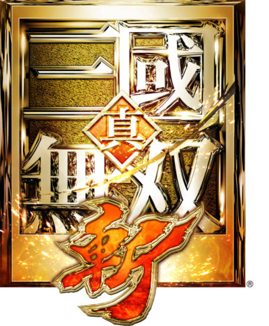 「真・三國無双」シリーズのスマホ向けタイトル「真・三國無双:斬」、海外にて1000万ダウンロードを突破
