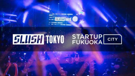 福岡市、3/28~29開催の「Slush Tokyo 2018」に共同出展するスタートアップを募集中