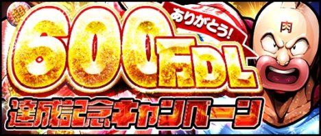 「キン肉マン」のスマホ向けアクションゲーム「キン肉マン マッスルショット」、600万ダウンロードを突破