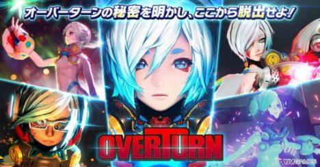 DMM、VRアクションゲーム「OVERTURN」のWindows版を配信開始