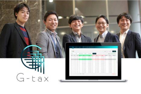 仮想通貨取引支援事業を手がけるAerial Partners、CAMPFIREにてクラウドファンディングプロジェクトを開始