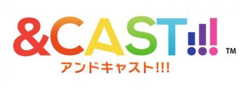 バンダイナムコエンターテインメントがライブストリーミング事業に参入 今春にライブストリーミングプラットフォーム「&CAST!!!」を提供開始