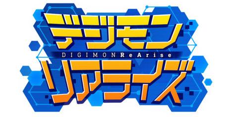 「デジモン」シリーズのスマホ向け新作ゲーム「デジモンリアライズ」が2018年内に配信決定