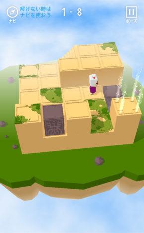 【やってみた】天国へ旅立ってしまったおじいさんを追いかけて…ハートフルなアクションパズルゲーム「私たちのさいごの旅」