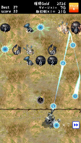 【やってみた】100万歳のババアが人型機動兵器に乗ってエイリアンを蹴散らすひっぱりアクションゲーム「ババアストライク」