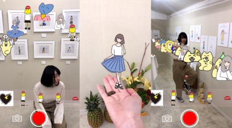 原宿デザインフェスタギャラリーにてARを活用したクリエイター展示イベント「リリカルハック」開催