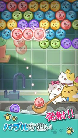 「みっちりねこ」のスマホ向け新作パズルゲーム「みっちりねこバブル」がリリース