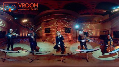 360度・VRライブミュージックビデオ「VROOM」にてに大木伸夫(ACIDMAN)&NAOTO QUARTETのVR映像が配信開始