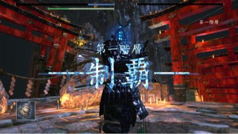 【やってみた】スマホ最高峰レベルの美麗グラフィックで斬り合いが楽しめる3D剣戟アクションゲーム「修羅道」