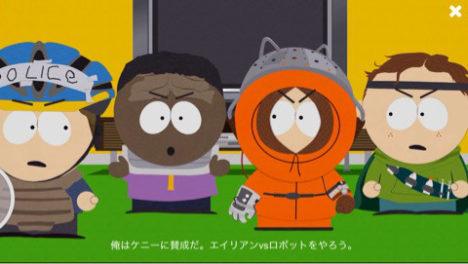 【やってみた】人種差別?文化の盗用?そんなもんクソ食らえ!アニメ「サウスパーク」のブラックユーモア炸裂スマホゲーム「South Park: Phone Destroyer」