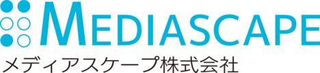 セガゲームス、アクアプラスら4社より合計7タイトルのアジア地域での販売ライセンスを取得