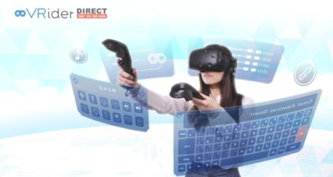 アルファコードのVRコンテンツ開発システム「VRider DIRECT」が臭覚VRデバイス「VAQSO」に対応