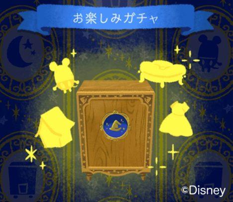 ディズニーがモチーフのアバターアプリ「ディズニー マイリトルドール」、200万ダウンロードを突破