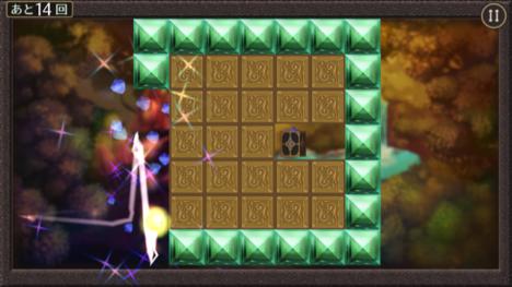 """【やってみた】ブロックを壊して""""光のタネ""""を集めるライティングアクションパズルゲーム「Asterism Linker」"""