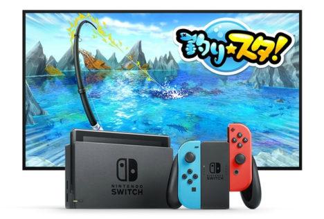 グリー、長寿ソーシャルゲーム「釣り★スタ」をNintendo Switch向けにグローバル配信