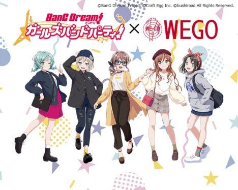 スマホ向けリズムゲーム「バンドリ! ガールズバンドパーティ!」、アパレルブランド「WEGO」とコラボ
