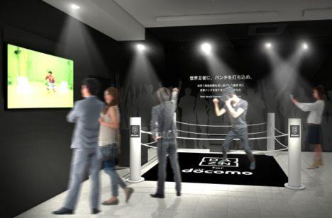 VRスポーツ体験も可能な未来創造型スポーツエンターテインメント施設「DAZN for docomo SPORTS LOUNGE」が3/6から渋谷に期間限定オープン