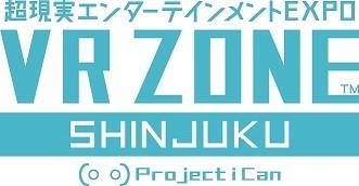 VR ZONE SHINJUKU、アクティビティ9種の対象年齢を「7歳以上」へ引き下げ