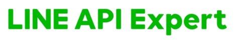 LINE、技術普及促進プログラム「LINE API Expert」の認定パートナーを発表