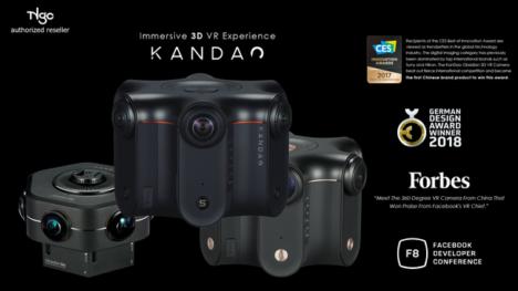 エヌジーシー、KANDAO製VRカメラ「Obsidian」の販売を開始