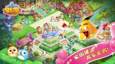 Rovio、Angry Birdsシリーズの新作パズルゲーム「Angry Birds Blast Island」のテスト配信を開始