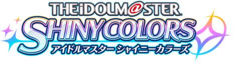 「アイマス」シリーズのスマホ向けブラウザゲーム「アイドルマスター シャイニーカラーズ」が今春リリース決定